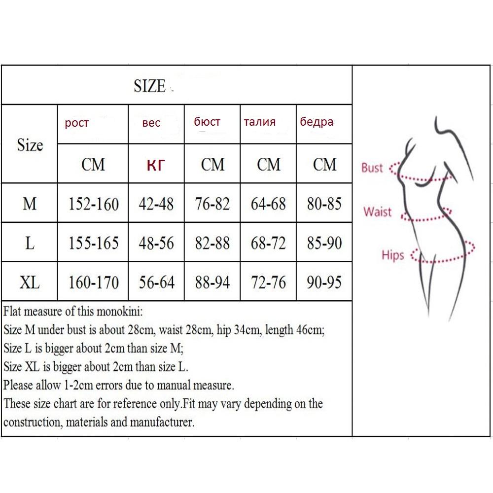 Купальник женский с платьем-сарафаном и шортами - 8