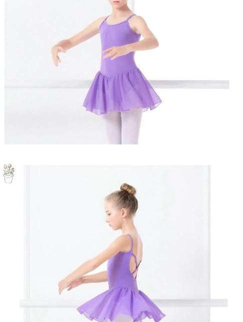 Детский купальник в ягодных тонах с юбкой для танцев и гимнастики - 2