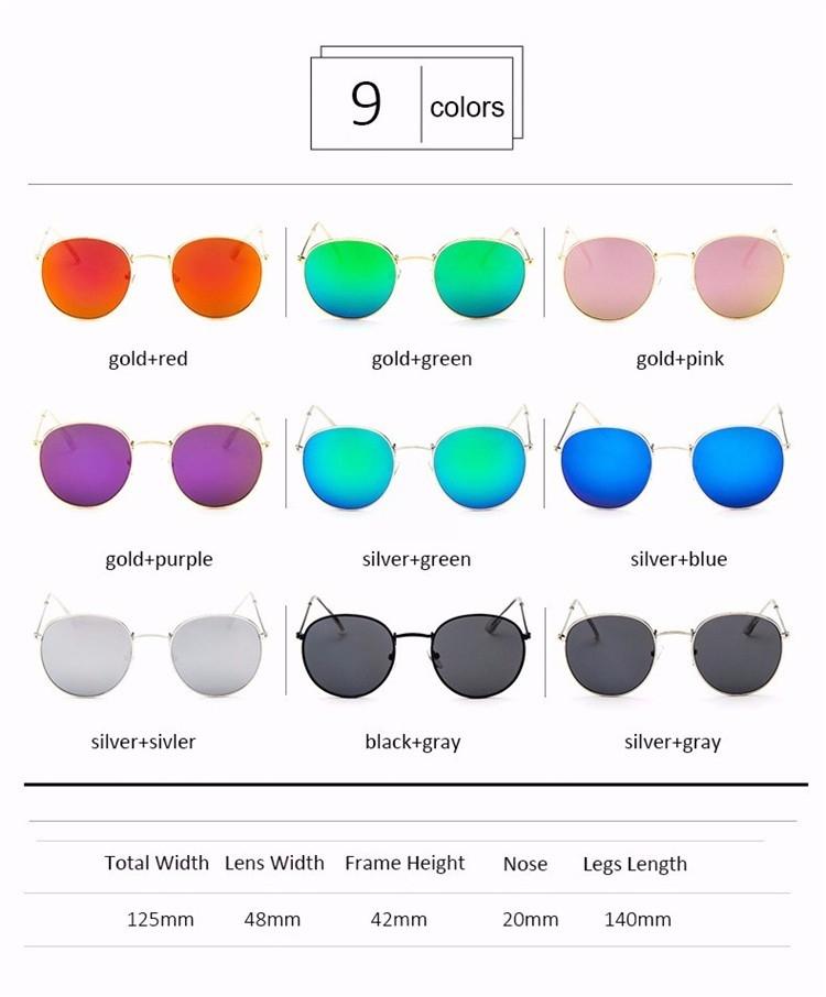 Округлые женские очки от солнца с тонкой металлической оправой (в наличии синее зеркало в золоте) - 1
