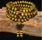 Браслет-четки из дерева венге с эффектом омбре - 2