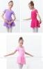 Детский купальник в ягодных тонах с юбкой для танцев и гимнастики - 1